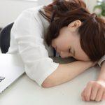 疲れている人の特徴